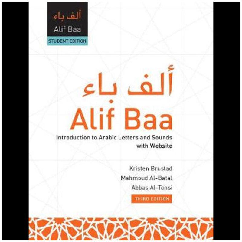 alif baa livre pour apprendre larabe
