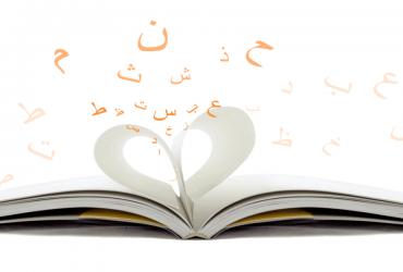Livre pour apprendre l'arabe, Les 5 meilleurs